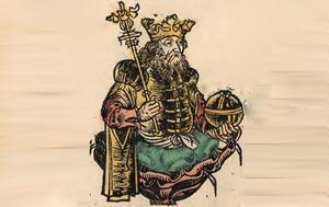 Ιωάννη, Βαπτιστή Ηρώδης Αντίπας, ioanni, vaptisti irodis antipas