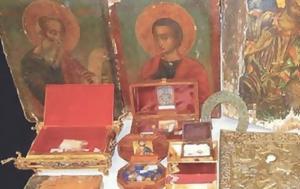 Λάρισα, Μοναχός, Μονής, larisa, monachos, monis