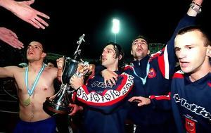 Ναλιτζής, Σαπουντζής, Κυπέλλου, 1998, nalitzis, sapountzis, kypellou, 1998