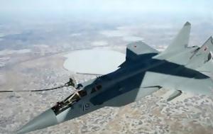 Κυριλέ, P-8 Poseidon, USN, MiG-31, kyrile, P-8 Poseidon, USN, MiG-31