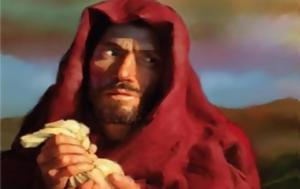 Τελικά, Ιούδας, Χριστό, telika, ioudas, christo