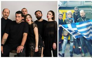 Στοκχόλμη, Eurovision, Argo –, stokcholmi, Eurovision, Argo –