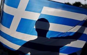 Νέο, Επόμενη Ελλάδα, Ποιοι, neo, epomeni ellada, poioi