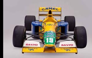 Πουλάνε, Benetton, Schumacher, poulane, Benetton, Schumacher