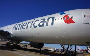 Αεροσκάφος, American Airlines, aeroskafos, American Airlines