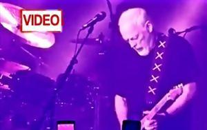Φόρος, David Gilmour, Prince, foros, David Gilmour, Prince