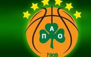 ΚΑΕ ΠΑΟ, Προτρέπουμε, FIBA, Euroleague, kae pao, protrepoume, FIBA, Euroleague