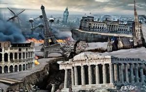 Προσέξτε, Μέχρι, Ιουνίου 2016, Ελλάδας, prosexte, mechri, iouniou 2016, elladas