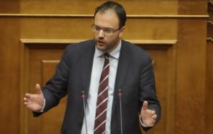 Θεοχαρόπουλος, theocharopoulos