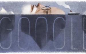 O Σίγκμουντ Φρόυντ, Google, O sigkmount froynt, Google