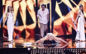 Eurovision 2016, Ποντιακή, Argo, Eurovision 2016, pontiaki, Argo