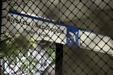 Ποιοι, Μετρό Τραμ ΗΣΑΠ,poioi, metro tram isap