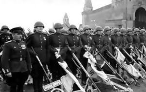 Σαν, 8 Μαΐου, Ναζιστική Γερμανία, san, 8 maΐou, nazistiki germania