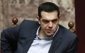Τεχνικό Επιμελητήριο Ελλάδος, Τσίπρα, techniko epimelitirio ellados, tsipra