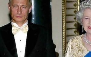 Ατομική, Πούτιν, Η Βασίλισσα Ελισάβετ, atomiki, poutin, i vasilissa elisavet