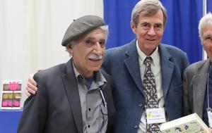 ed69b6859856 Πέθανε ο Ελληνοαμερικανός μαθηματικός Tom Apostol – Το τεράστιο έργο που  άφησε πίσω του  εικόνες βίντεο  - pethane o ellinoamerikanos mathimatikos  Tom ...