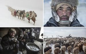 Μογγολία, mongolia
