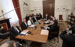 Πόθεν Έσχες, Ποιος, -έκπληξη, Τσίπρας, pothen esches, poios, -ekplixi, tsipras