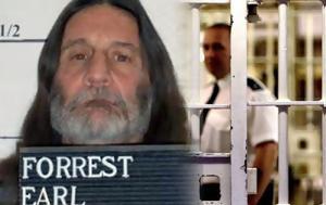 Με θανατηφορα ενεση φαρμακου εκτελεστηκε κρατουμενος στο μιζουρι