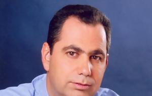 Παραιτήθηκε, Βασίλης Χιώτης, BHMA FM, ΔΟΛ, Τσίπρα, paraitithike, vasilis chiotis, BHMA FM, dol, tsipra