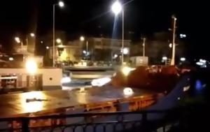 Πλοίο, Χαλκίδας, ploio, chalkidas