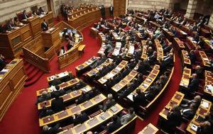 Δημοσιεύτηκε, Εφημερίδα, Κυβερνήσεως, dimosieftike, efimerida, kyverniseos