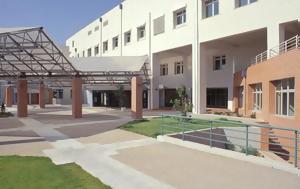 Τα εφημερεύοντα νοσοκομεία και φαρμακεία