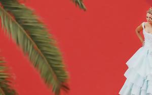Κάννες 2016, Γαλλική, Οσκαρικός Gael Garcia Bernal, Blake Lively, Μοντέρνα Σταχτοπούτα, kannes 2016, galliki, oskarikos Gael Garcia Bernal, Blake Lively, monterna stachtopouta