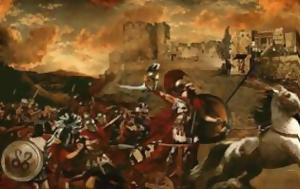 Τρωικός Πόλεμος, [video], troikos polemos, [video]