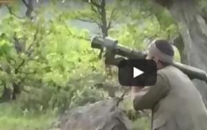 PKK, ΒΙΝΤΕΟ, Cobra, PKK, vinteo, Cobra