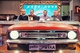 Ράδιο Αρβύλα, Ελλάδας, Eurovision [vds],radio arvyla, elladas, Eurovision [vds]