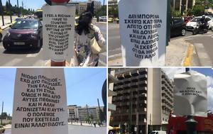 Γέμισε, Αθήνας, gemise, athinas