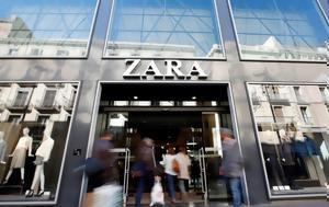 Zara, XXL