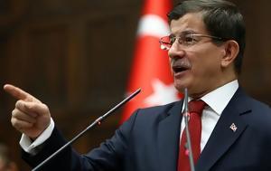 Νέος, Τουρκία, neos, tourkia
