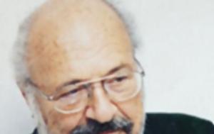 Πέθανε, Γιάννης Γουλανδρής, pethane, giannis goulandris