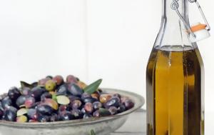 """1η """"Gourmet Olive Exhibition"""" - 20, 22 Μαΐου, Θεσσαλονίκη, 1i """"Gourmet Olive Exhibition"""" - 20, 22 maΐou, thessaloniki"""