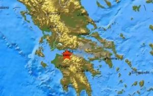 Σεισμός ΤΑΡΑΚΟΥΝΗΣΕ, Πάτρα, Ευθύμιος Λέκκας, seismos tarakounise, patra, efthymios lekkas