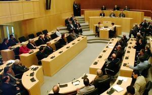Εκλογές Κύπρου, Προβάδισμα, ΔΗΣΥ, Βουλή, ekloges kyprou, provadisma, disy, vouli