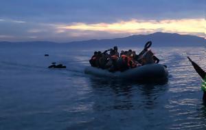 Τουρκία, Εβαλαν, Σύρους, Ελλάδα, tourkia, evalan, syrous, ellada