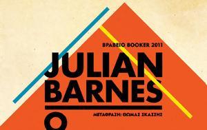 - Julian Barnes, Κριτική, - Julian Barnes, kritiki