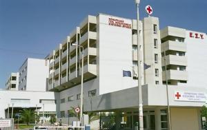 Θριάσιο Νοσοκομείο, Σοβαρά, Αιμοδοσία, thriasio nosokomeio, sovara, aimodosia