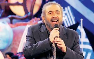 Φινάλε, Αλ Τσαντίρι, finale, al tsantiri