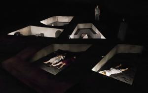 Post Inferno – Προς Δαμασκόν, Στέγη Γραμμάτων, Τεχνών, Post Inferno – pros damaskon, stegi grammaton, technon