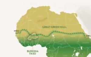 Μεγάλο Πράσινο Τείχος, Αφρικής, megalo prasino teichos, afrikis