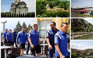Εθνική, Εικόνες, Ζλάτιμπορ, ethniki, eikones, zlatibor
