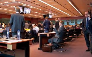 Σε θριλερ για την ελλαδα εξελισσεται το eurogroup...