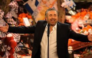 Φινάλε, Αλ Τσαντίρι, Λάκη, finale, al tsantiri, laki