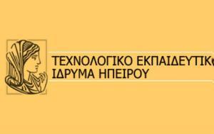 ΤΕΙ Ηπείρου, Πρόγραμμα, Λογοθεραπεία, tei ipeirou, programma, logotherapeia