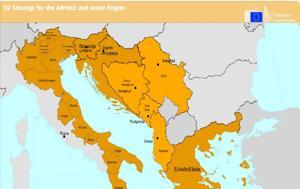 Κεφαλονια, Επιτυχής, 1ο Forum, Στρατηγική, Ε Ε, Μακροπεριφέρεια Αδριατικής-Ιονίου, kefalonia, epitychis, 1o Forum, stratigiki, e e, makroperifereia adriatikis-ioniou