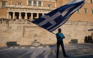 Αποφύγαμε, Ελλάδα, Προϋπολογισμού, Βουλής, apofygame, ellada, proypologismou, voulis